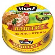 Паштет HAME 117гр из мяса птицы ж/б  1/10