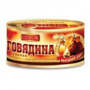 Тушеная Совок в/с Говядина 325гр 1/6