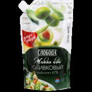 Майонез СЛОБОДА оливковый 400гр 1/24 дой-пак