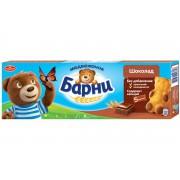 Бисквитник Барни шоколад 150 гр 1/20