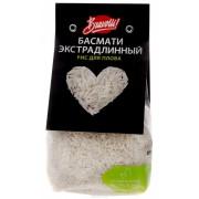 BRAVOLLI Басмати экстродлинный рис для плова ЯРМАРКА 350гр.-6 (шт.)