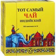 Тот самый индийский синий слон 100 пак 1/6