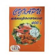 Сухари панировочные  1/12 400 гр.