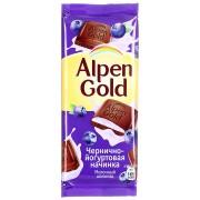 Альпен-голд 100 гр. черника-йогурт 1/20(5)