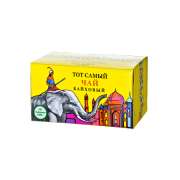 Тот самый индийский слон серый 100 гр 1/70