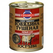 Тушеная Гродфуд Говядина 338гр ж/б 1/10