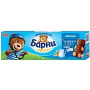 Бисквитник Барни молочный 150 гр 1/20
