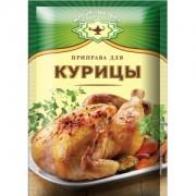 Приправа для курицы (23452) 15гр 1/40