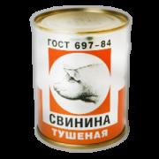 Тушенка Елецкий  свинина в/с 338гр  1/45
