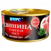 Тушеная Барс Свинина в/с (ключ) 325гр №8 1/36 ГОСТ