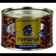 Горбуша натуральная КитБай Большекаменский 245гр 1/48 с ключом