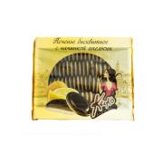Печенье  бисквитное КИКО в тем. глаз. Апельсин 600гр (14)