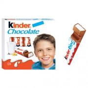 Киндер-шоколад Т-4  50 гр. 1/20 (8бл)