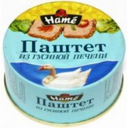 Паштет HAME 117гр из гусиной печени  ж/б  1/10