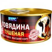 Тушеная Барс Говядина в/с (ключ) 325гр №8 1/36 ГОСТ